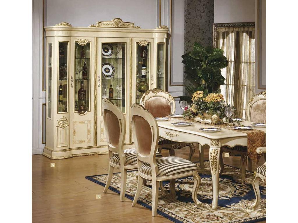 Гостине Мебель Изабела В Москве